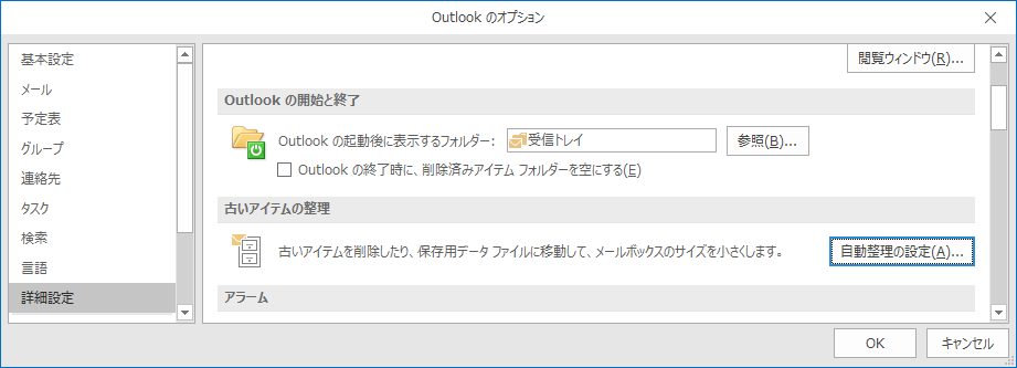 outlook_option1