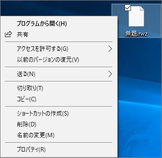 Outlook-rwz-file