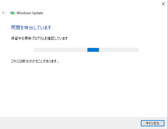 trouble-shooting-windows-update-3