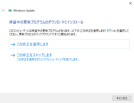 trouble-shooting-windows-update-4